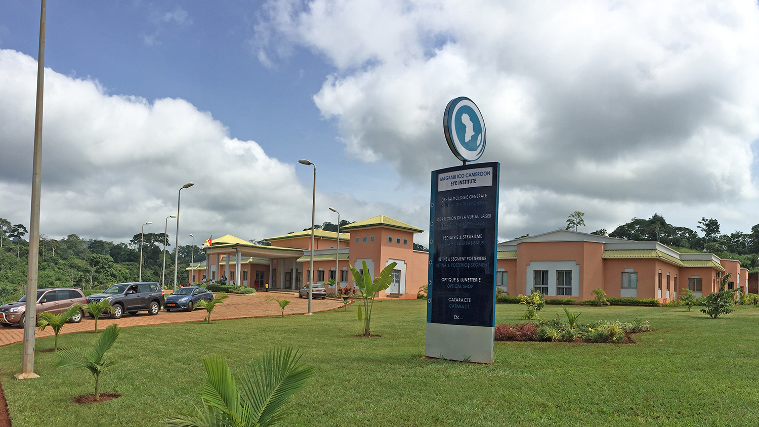 The Magrabi ICO Cameroon Eye Institute.