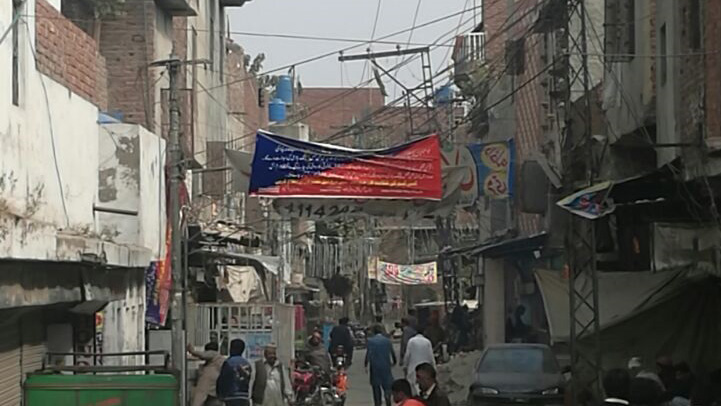 A street in an urban slum in Lahore.