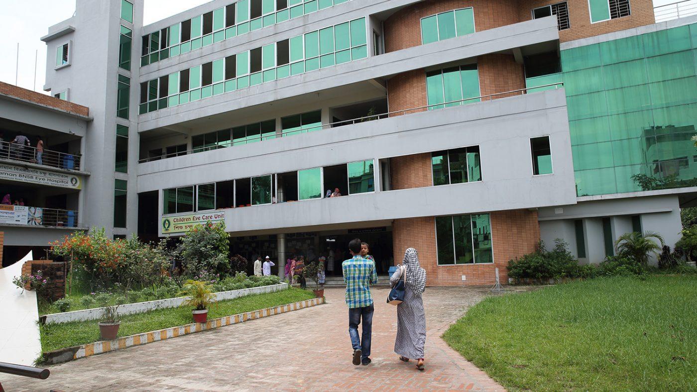 The outside the Mymensingh Eye Hospital.