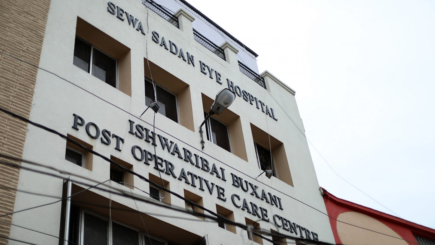 The exterior of the Sewa Sadan Hospital in Bhopal, India.