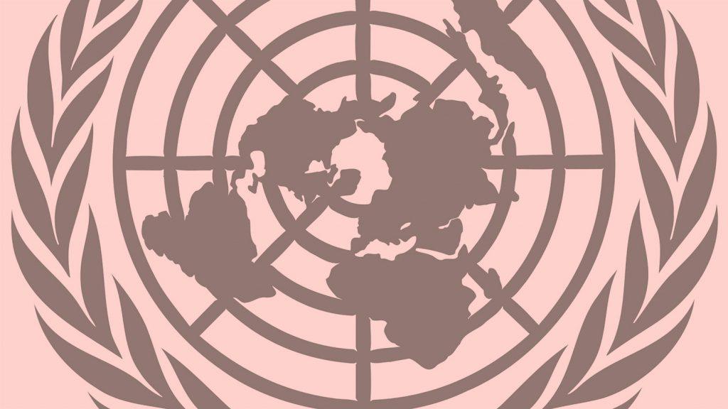 The UN logo.