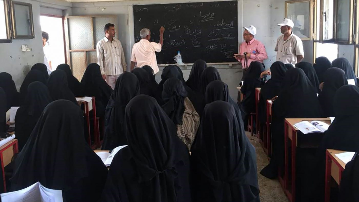 A group of women in Yemen are trained to distribute medication in the local community.