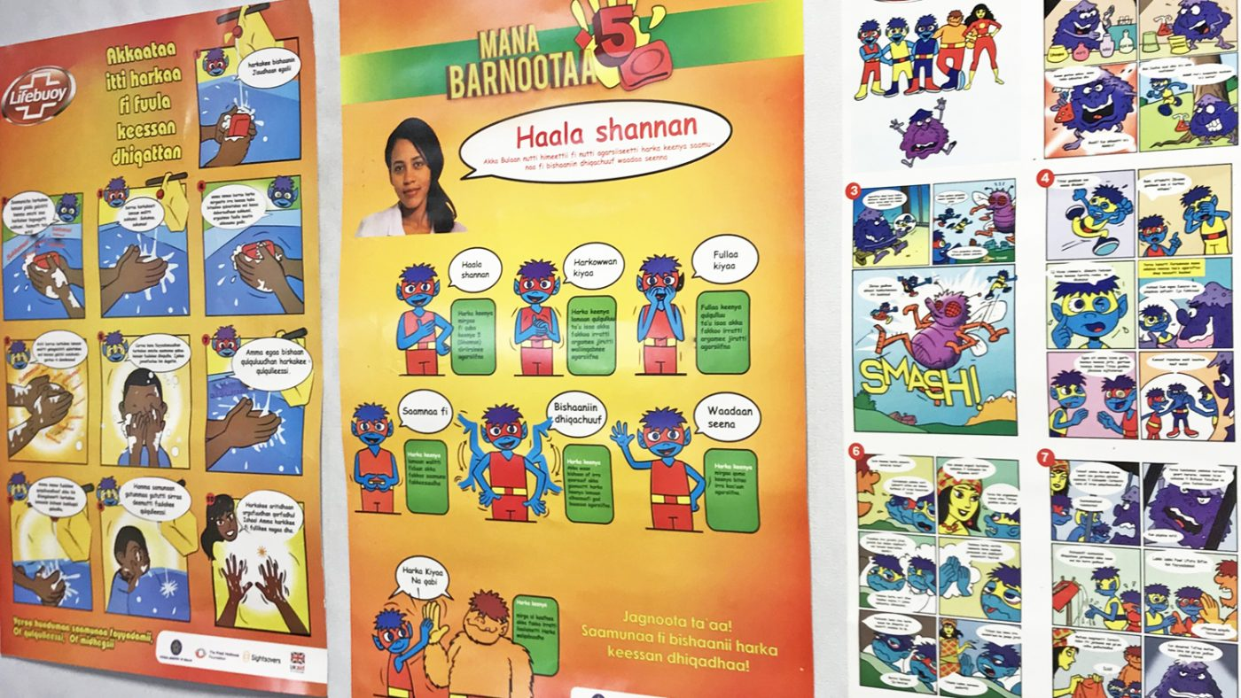 The colourful Super School of Five posters, featuring superhero characters.