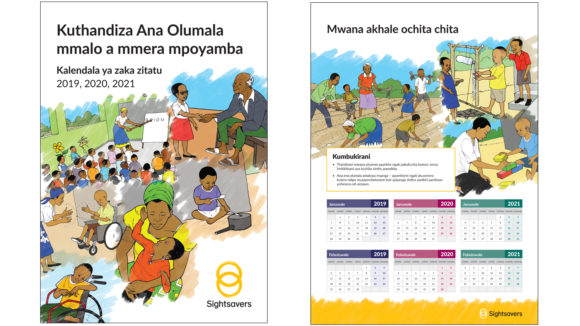 A Sightsavers calendar created for the Malawi office, featuring illustrations and dates.