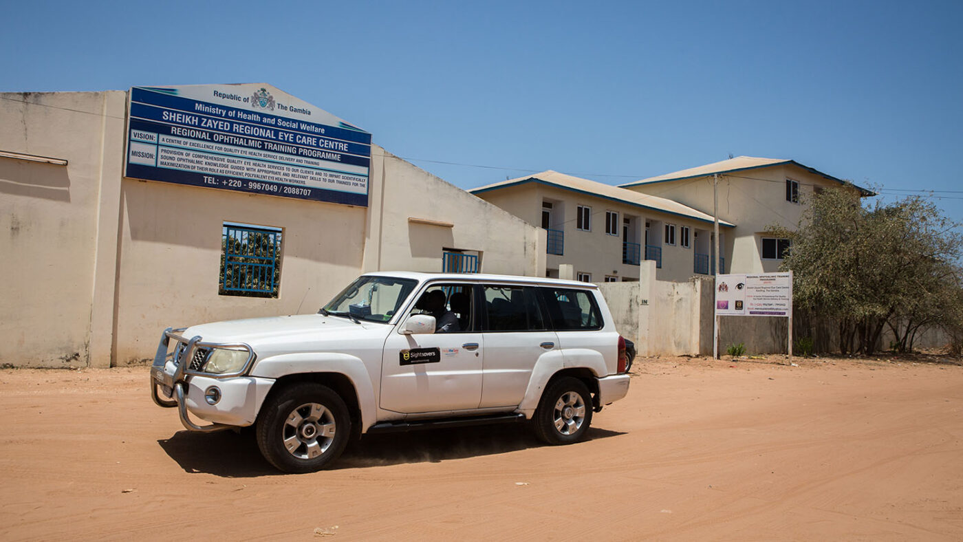 Outside of the eye care centre in Banjul, The Gambia.